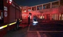 اعتقال مشتبه بإضرام النار في مدرسة برهط