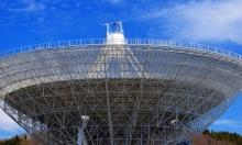 """الصين تصنع أكبر """"تلسكوب"""" بالعالم يوازي حجمه 30 ملعبا لكرة القدم"""
