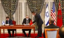 وزير الخارجية المغربي: الاتفاق مع إسرائيل رزمة تشمل الصحراء الغربية