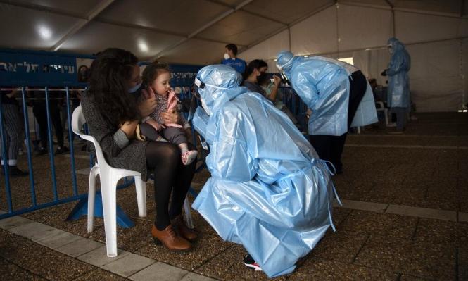 الصحة الإسرائيلية: اكتشاف 4 حالات إصابة بسلالة كورونا الجديدة