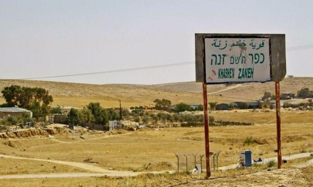 ما حقيقة الاعتراف المزعوم بثلاث قرى في النقب؟