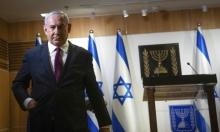 استطلاع: الليكود يتراجع وفرص نتنياهو لتشكيل الحكومة تتقلص
