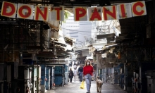 منسق كورونا: الإغلاق لأسبوعين ليس كافيا لخفض انتشار كورونا