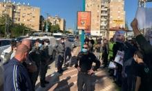 اللد: مظاهرة احتجاجية ضد هدم المنازل