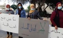 كيف يرى الشباب تفشي الجريمة في المجتمع العربي؟