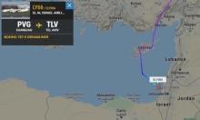 تغيير مسار طائرات مدنية أثناء القصف الإسرائيلي في سورية