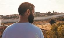 """""""200 متر"""" يجسّد المعاناة الفلسطينية جراء جدار الفصل العنصريّ"""