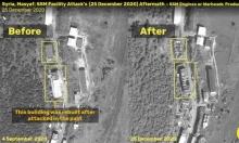 صور: الغارة الإسرائيلية في مصياف دمّرت 4 مبانٍ