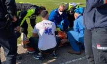 إصابة خطيرة لعاملسقط عليه جسم ثقيل في طبرية
