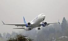 """طائرة """"بوينغ 737"""" تغير وجهتها جراء عطل بالمحرك"""
