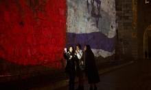 وفد مغربي في إسرائيل غدا