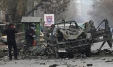 ثلاثة انفجارات تهزّ كابل: مقتل شرطيَين وإصابة 6 آخرين