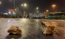 """مواجهات بين """"شبيبة التلال"""" الإرهابيّة وشرطة الاحتلال"""