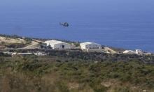 الجيش الإسرائيلي ينفي التقارير حول انفجار قنبلة بدورية لقواته على الحدود اللبنانية