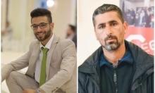 الضفة الغربية: استدعاء أسير محرّر ومناشدات بالإفراج عن آخر