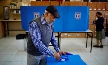 انتخابات الكنيست: نشر مراقبين يحملون كاميرات في صناديق الاقتراع