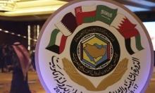 انعقاد الاجتماع التحضيري للقمة الخليجيّةبمشاركة قطر