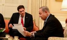 نتنياهو يسعى لتقوية الليكود وضمان الحريديّين