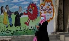 غزة: 10 حالات وفاة و554 إصابة جديدة بكورونا