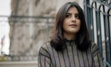 5 سنوات و8 أشهر سجن للناشطة السعودية لجين الهذلول