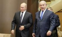 """نتنياهو يبحث مع بوتين """"الأوضاع في سورية"""""""