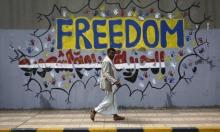 """عدن: انتشار لقوات حكومية و""""الانتقالي"""" يرفض تسليم إدارة الأمن"""