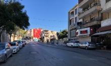 الناصرة أشبه بمدينة أشباح في ظل إغلاق كورونا