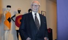 وفاة مصمم الأزياء الفرنسي بيار كاردين