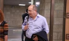 غانتس يقيله من منصبه: نيسانكورين يعلن انضمامه لحزب حولدائي