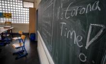 """انتظام الدوام المدرسي وفقا لخريطة """"رَمزور"""" المعدلة"""
