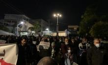 """كفر قاسم: مظاهرة أمام مركز الشرطة رفضا لتحويل المدينة """"ساحة تصفية حسابات"""""""