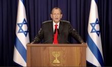 """حولدائي يعلن عن تشكيل حزب """"الإسرائيليين"""" لخوض انتخابات الكنيست"""