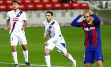 برشلونة يهدر نقطتين أمام إيبار