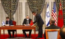 توقيع أول اتفاق اقتصادي بين المغرب وإسرئيل