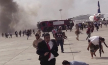 26 قتيلا على الأقل وعشرات الجرحى بانفجارات مطار عدن