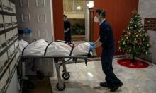 كورونا: معدل قياسي بالوفيات والإصابات والسلالة الجديدة تصل أميركا