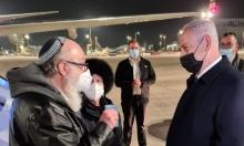 هدية ترامب لنتنياهو: الجاسوس الإسرائيلي بولارد يصل البلاد