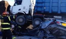 مصرع شاب من رهط في حادث طرق