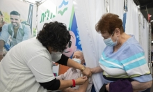 الصحة الإسرائيلية: 5583 جديدة بكورونا ترفع الحالات النشطة لـ40929