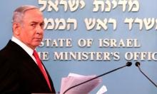 إسرائيل 2020: ترحيل أزمات وتوقع عثرات