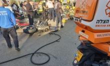 حادث طرق قرب يافا: مصابة علقت تحت عجلات حافلة