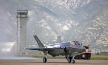 قائد سلاح الجو الإسرائيلي: سنتأثر من صفقة بيع F35 للإمارات
