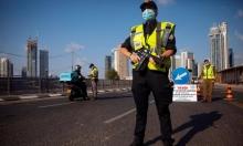 الشرطة تعزز قواتها لفرض الإغلاق ليلة رأس السنة
