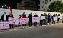 اللد: وقفة احتجاجية على الجريمة وتواطؤ الشرطة