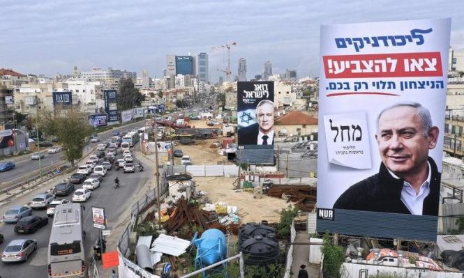 استطلاعات: نتنياهو يتصدر بدون حكومة والمشتركة تتراجع