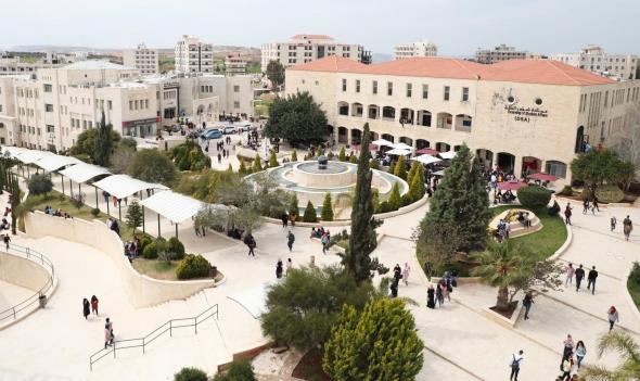 تحديات أمام طلبة الداخل في الجامعة العربية الأميركية في جنين