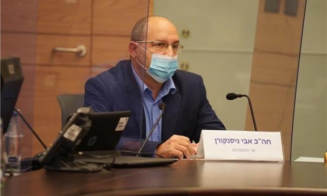 نيسانكورين يستقيل من وزارة القضاء وآيزنكوت لن يشارك بالانتخابات