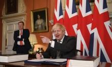بريطانيا تصادق على اتفاق ما بعد بريكست