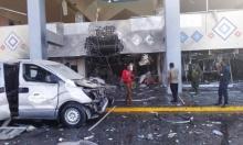 تفجيرات عدن: تحالف السعودية يستهدف مواقع الحوثيين بصنعاء