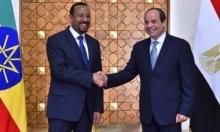 الخارجية المصرية تستدعي القائم بالأعمال الإثيوبيّ